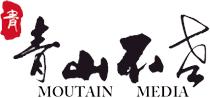 青山影业-北京宣传片制作公司